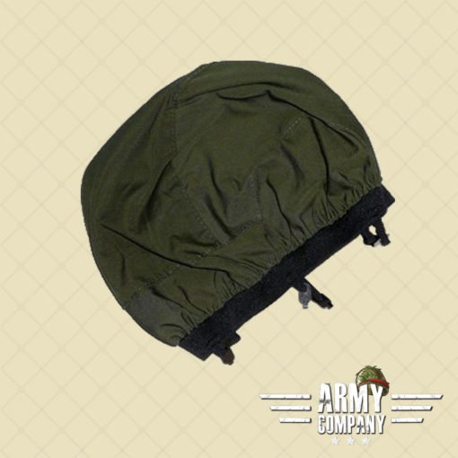 Helm cover groen